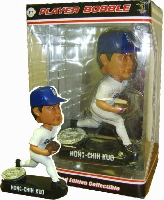 Hong-Chih Kuo LE Dodgers Bobblehead